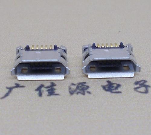 micro接口母座