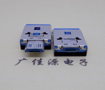USB 3.0二合一转接头