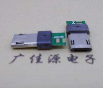 Micro usb接口 双面插90度公头充电+带数据包胶