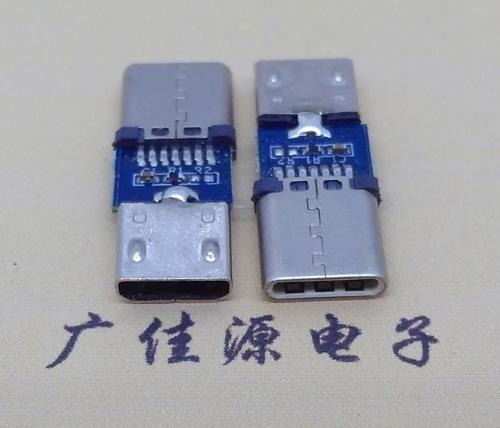 广州安卓micro转接头