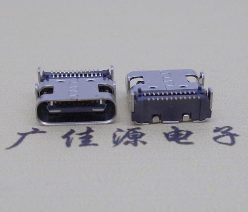 双贴typec母座