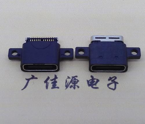 广州typec防水座