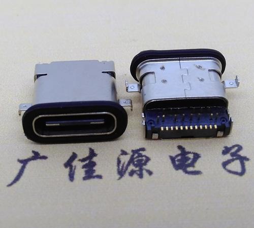 广州typec防水接口