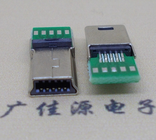 mini10p插头