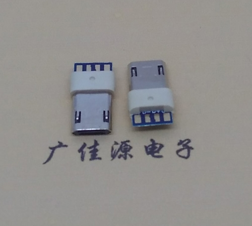 micro双插头