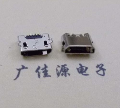 micro反插口