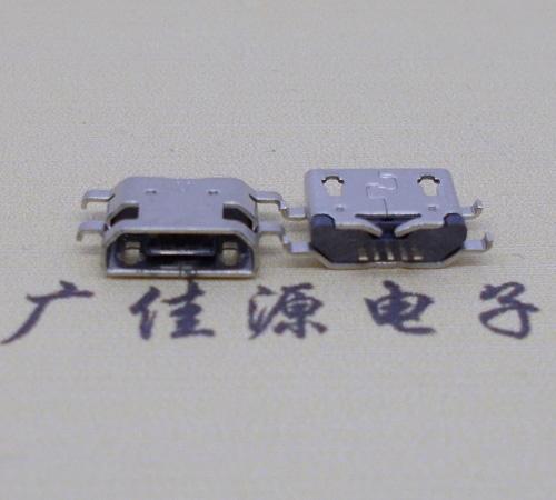 micro反沉接口