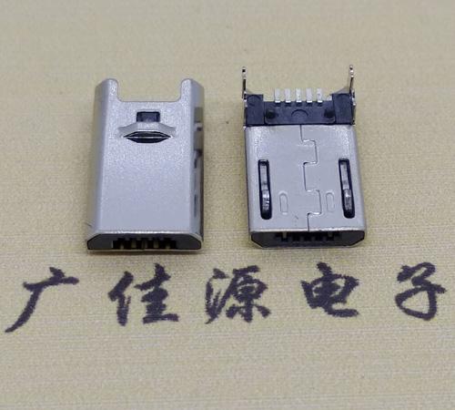 micro贴板公头