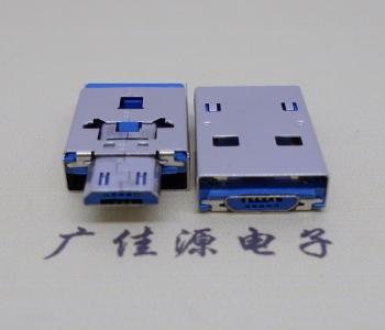 二合一USBA公和micro公头