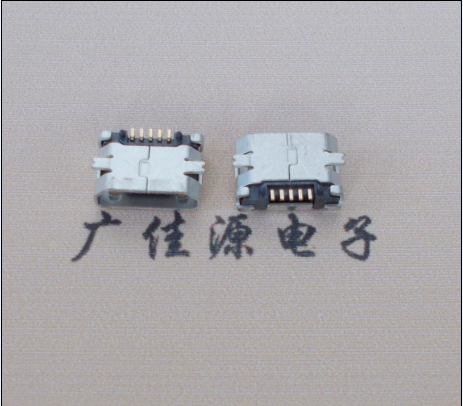 Micro USB5p母座全贴B型接口