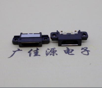 Micro防水母座AB型口