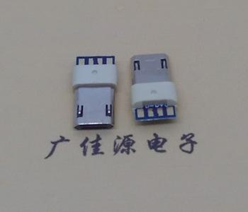 MICROUSB包胶双边插焊线公头