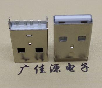 USB A公2.0夹板0.8MM短体