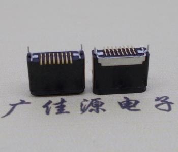 立式贴片苹果8PIN母座 H=6.5塑胶壳