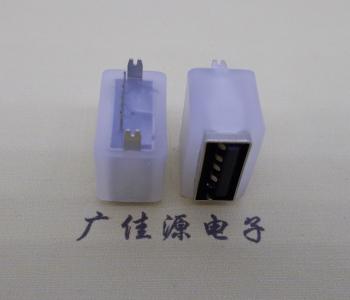 USB立插10.5防水母座