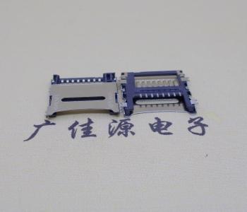 TF-卡座1.8/1.5/1.3掀盖不锈钢壳