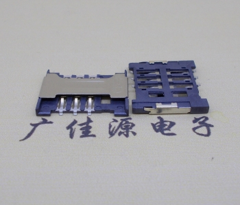 卡座1.5无档/有档SIM卡座系列