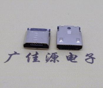 Microusb2p充电焊线母座