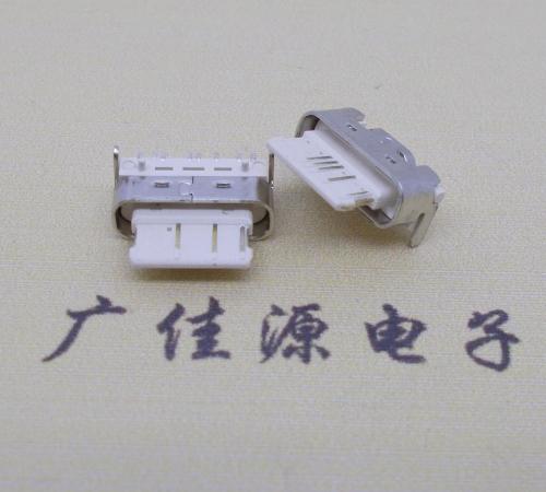 USB Type c短母座封装