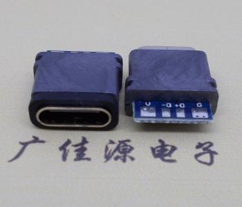typec焊线防水母座