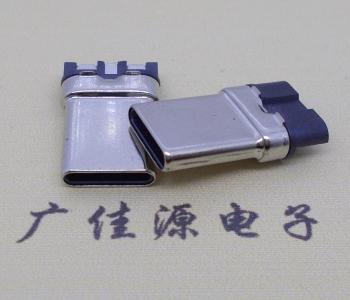 Typec焊线公头