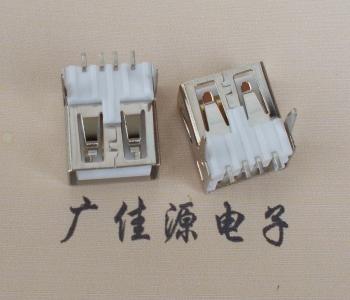USB-AF母座 连接器接口