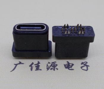type c14p防水母座10.5mm尺寸