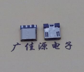 Micro USB短体公头前五后四焊线总长7.5MM标准尺寸