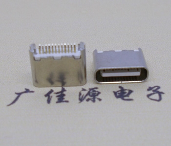 type c16p母座 短体6.5mm夹板1.0厚板
