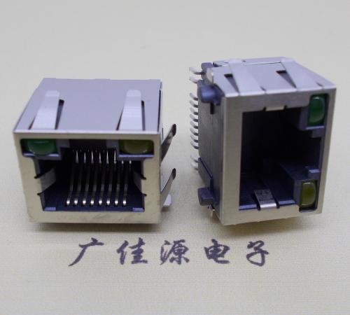 RJ45-带灯带弹网络接口连接器