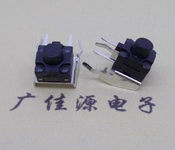 微动开关 6x6x5防水 带支架边二脚 轻触开关