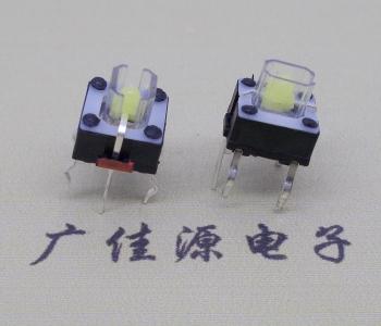 按键开关(7x7x7)带LED黄色灯轻触开关