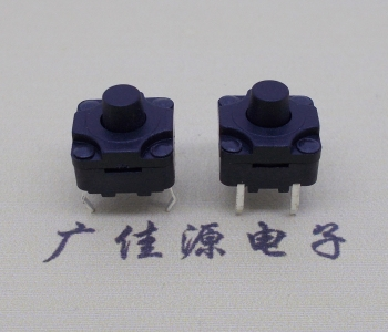 豆浆机专用防水按键(8x8x8)插件轻触开关