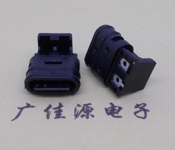 type-c接口2p充电简易母座