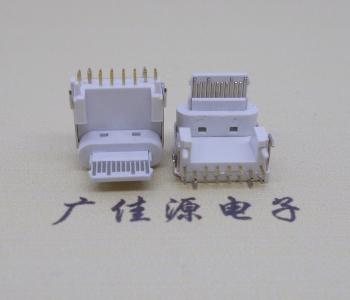 苹果type-c16p母座90度加高5.6接口