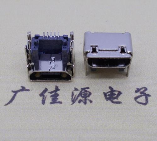 Micro usb 连接器 加高4.15/4.45双壳母座