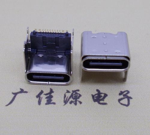 type-c16p垫高4.3mm母座接口