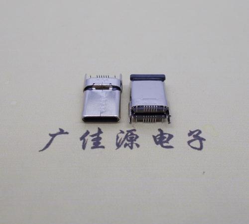 type-c公头16p立贴11mm尺寸接口