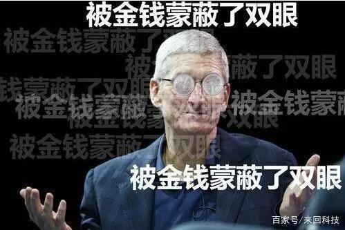 iPhone将采用type c接口/分析过后直接自闭