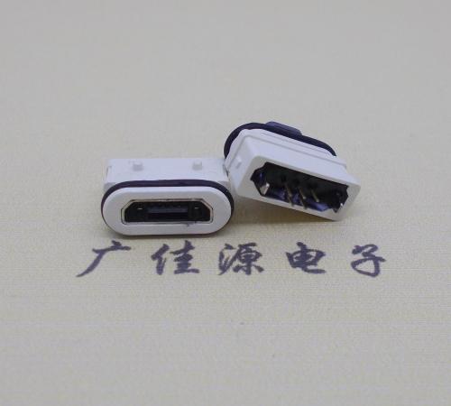 防水立插micro母座