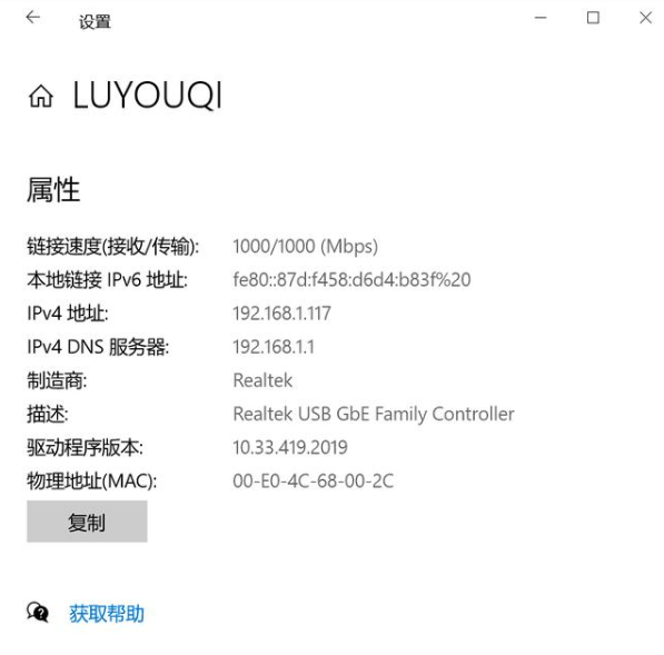 usb接口数量不够用毕亚兹type-c扩展坞HUB使用体验评测