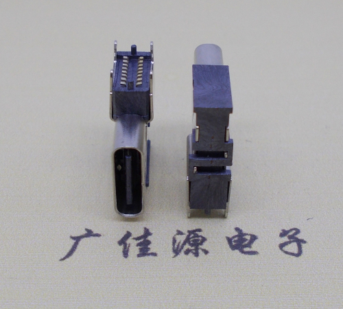 侧插type-c接口